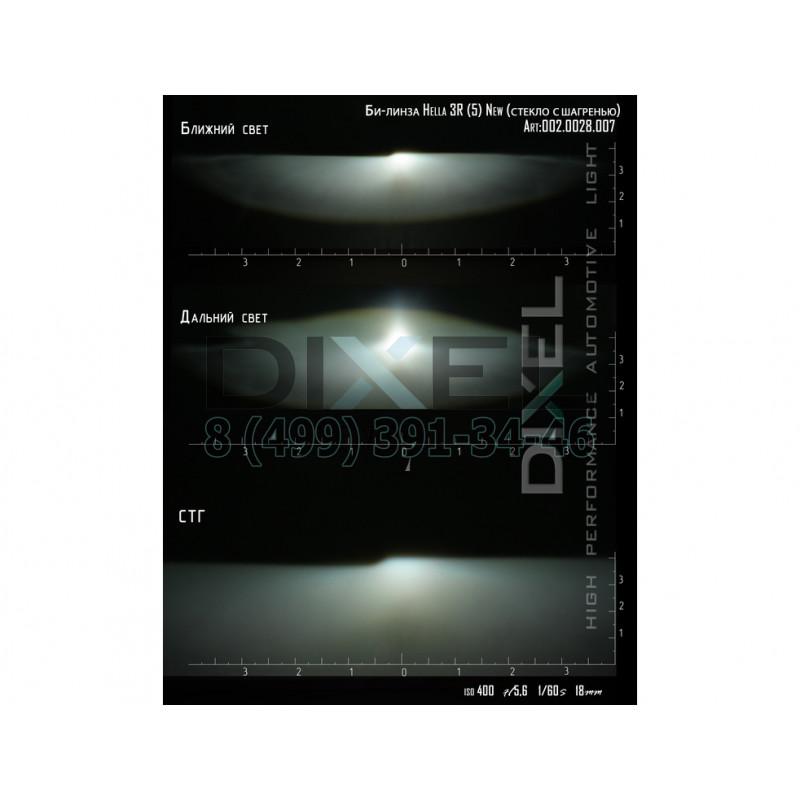 Би-линза DXL 3R (5) New с крепежным кольцом под D1/D2/D3/D4 (стекло с шагренью)