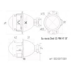 Би-линза G5 MORIMOTO MINI H1 1.8 дюйма (46MM) c маской VW Style.
