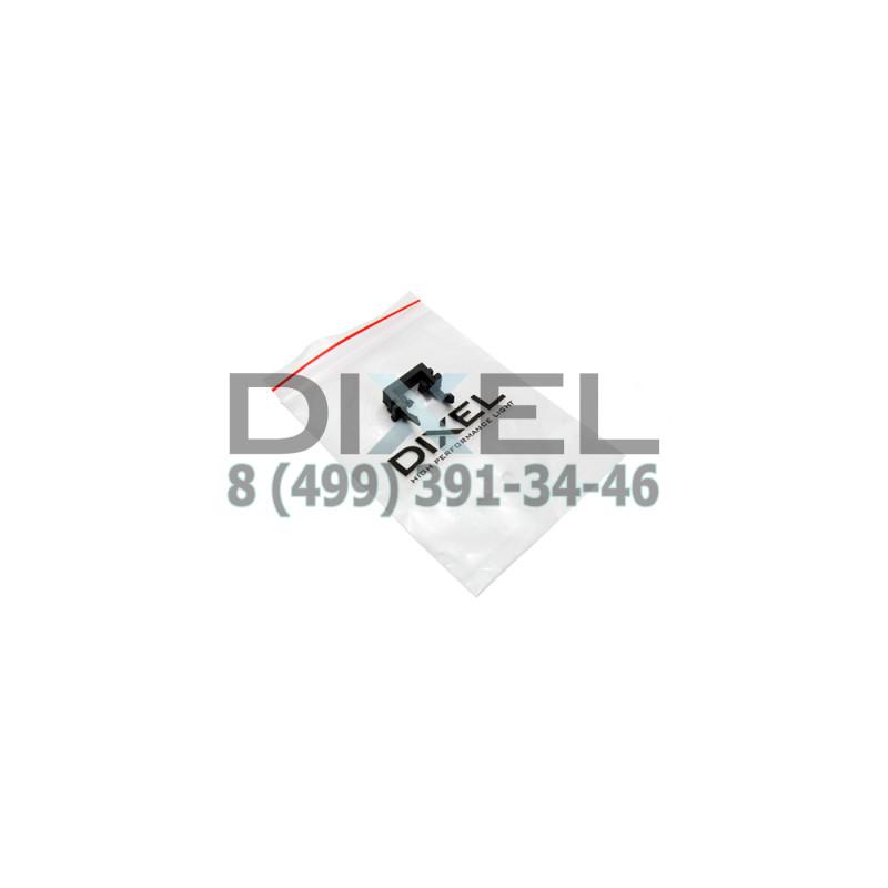 Адаптер Ксеноновой/Светодиодной лампы Дальнего света Ford Focus 2 Н1