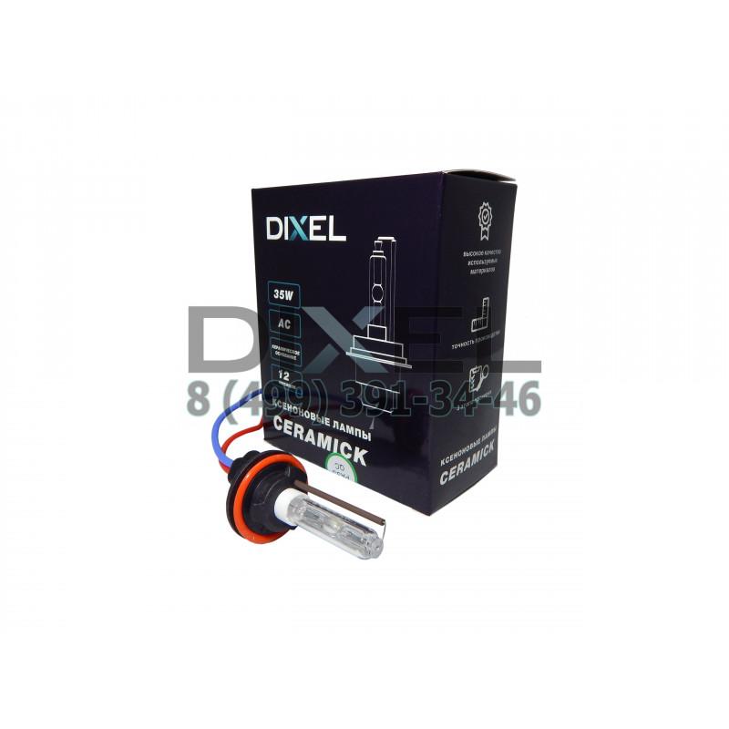 Лампа ксенон DIXEL CN H11 5000k AC