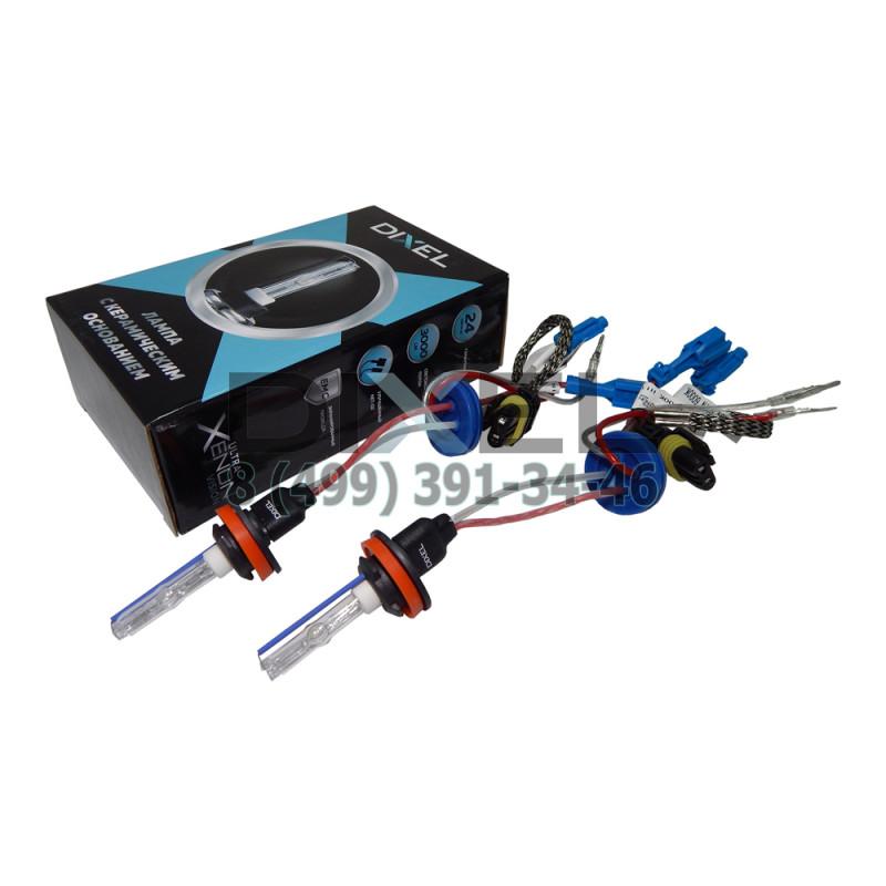 Лампа ксенон DIXEL UXV CERAMICK +30%; H11B (H16) 6000K AC