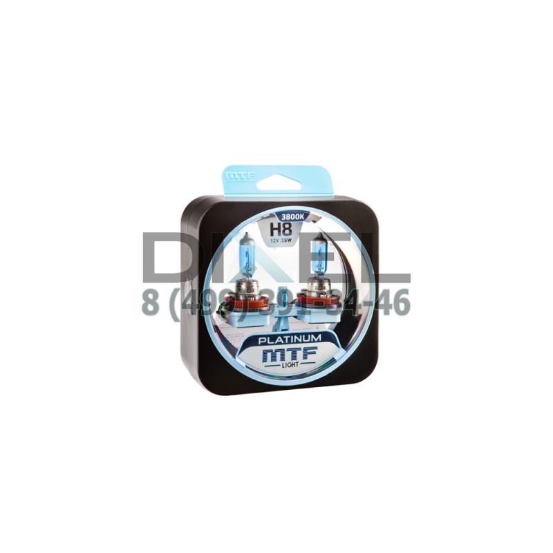 Галогенные автолампы серия PLATINUM H8, 12V, 35W, комплект 2 шт