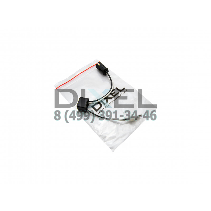 Обманка для светодиодов T10 (пластиковый патрон)