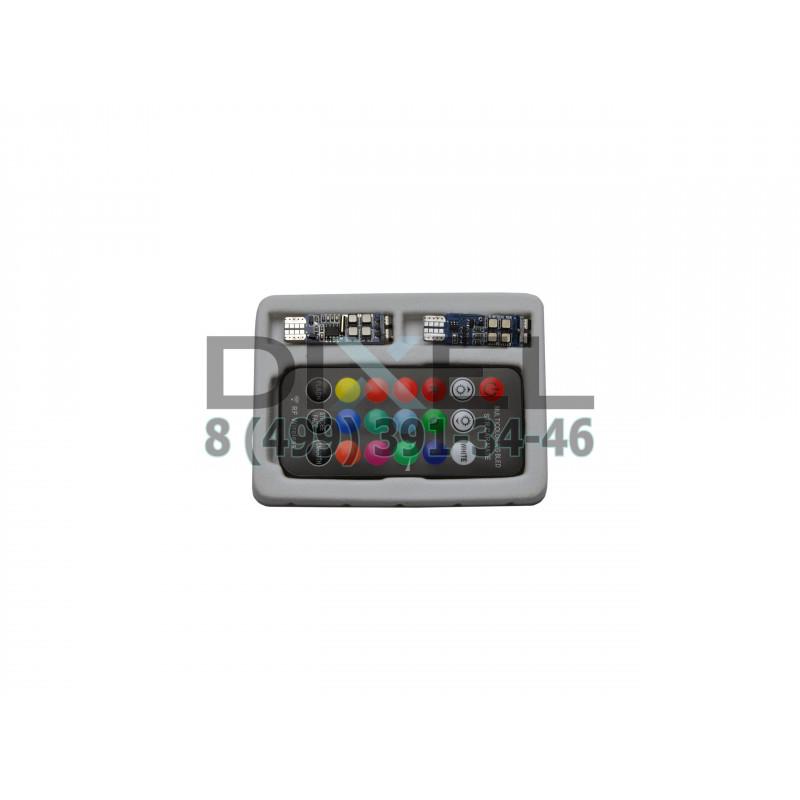 Лампа светодиодная LED T10 RGB 10 SMD + Пульт комплет Комплект 2 шт (без гарантии)