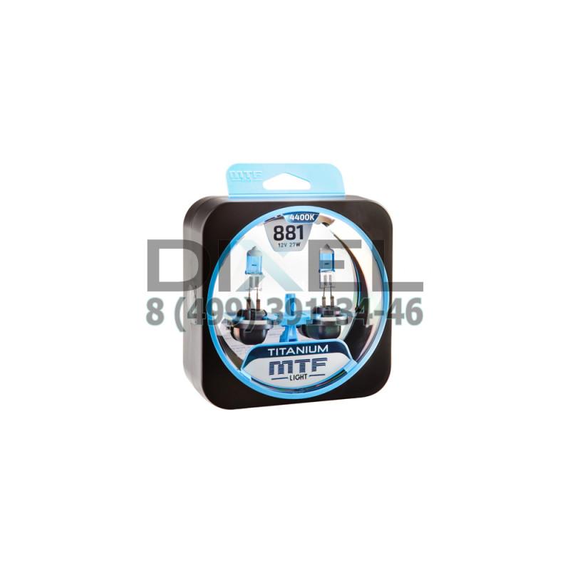 Галогенные автолампы серия TITANIUM Н27 (881), 12V, 27W, комплект 2 шт