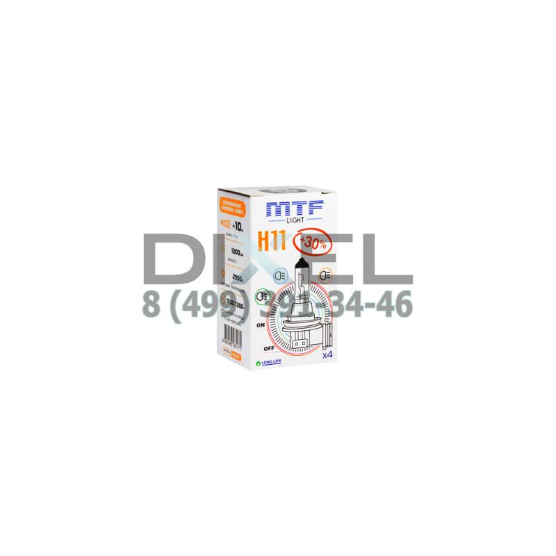 Галогенная лампа MTF H11 12v 55w - Standard +30%