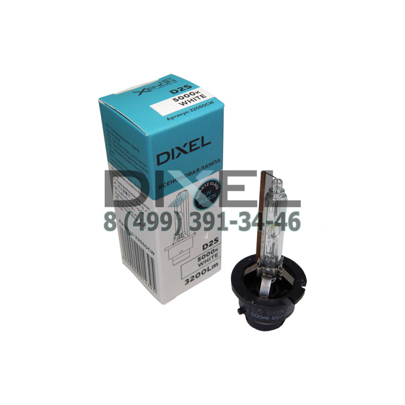 Лампа ксенон DIXEL D2S 5000K CW