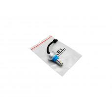 Лампа светодиодная LED T15 30W CSP (5000K) Белый (Комплект-2 шт.)