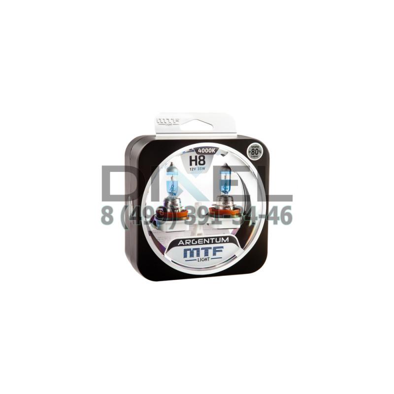 Галогенные автолампы серия ARGENTUM +80% H8, 12V, 35W, комплект 2 шт