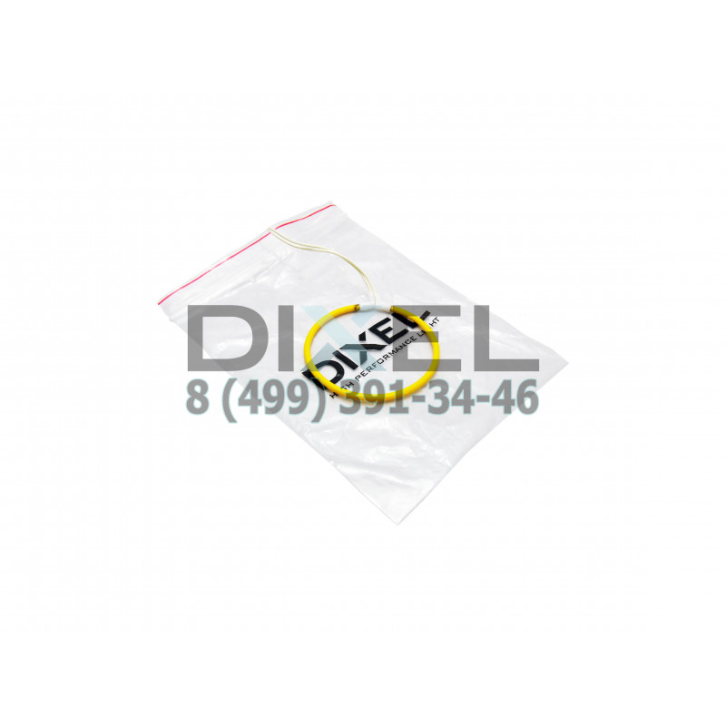 Кольцо CCFL круглое 2.5 дюйма (80mm) Желтое (Yellow)