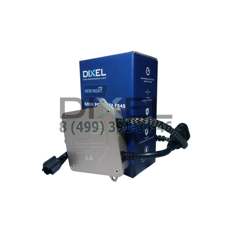 Блок розжига DIXEL HPL FS45 NEW NIGHT Series 45W 12V AC