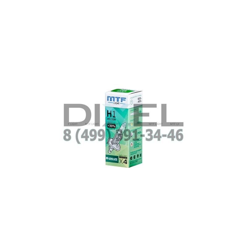 Галогенная лампа MTF Light автомобильная H1 24V 70W LONG LIFE x4