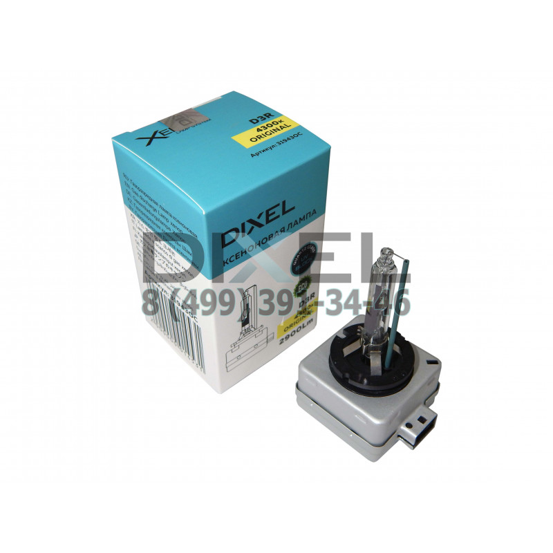 Лампа ксенон DIXEL D3R 4300K OC