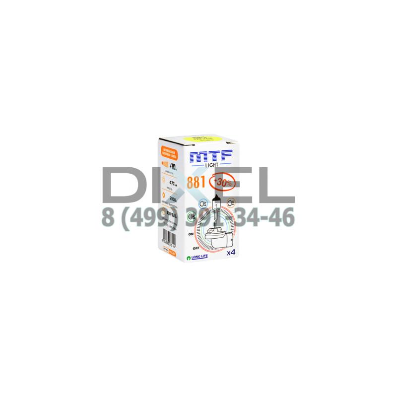 Галогенная лампа MTF H27 12v 881 27w - Standard +30%