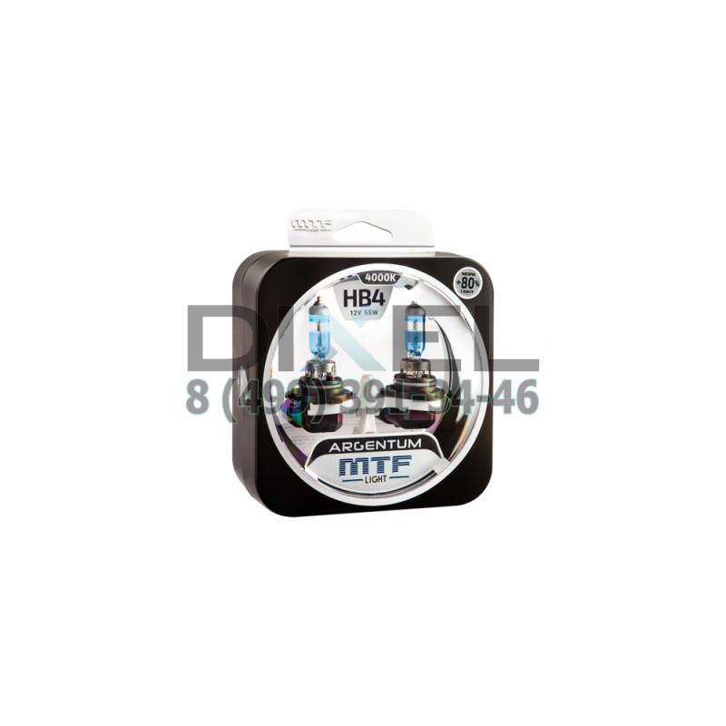 Галогенные автолампы серия ARGENTUM +80% HB4(9006), 12V, 55W, комплект 2 шт