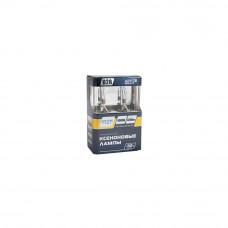 Ксеноновые лампы MTF Light D2R, ACTIVE NIGHT +30%, 3250lm, 6000K, 35W, 85V, 2шт