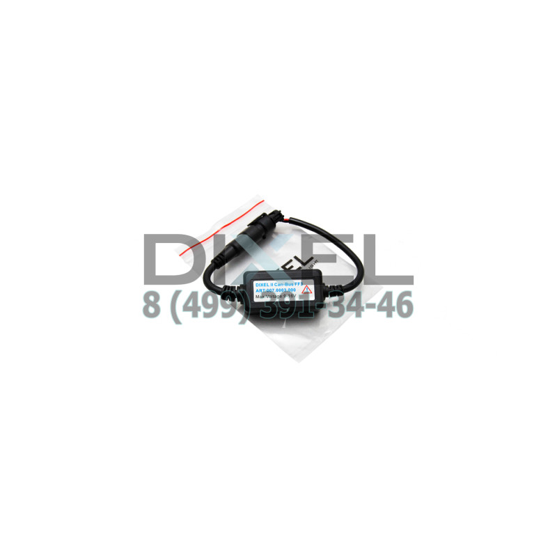 Обманка DIXEL Ford Focus 3 - 2CanBus