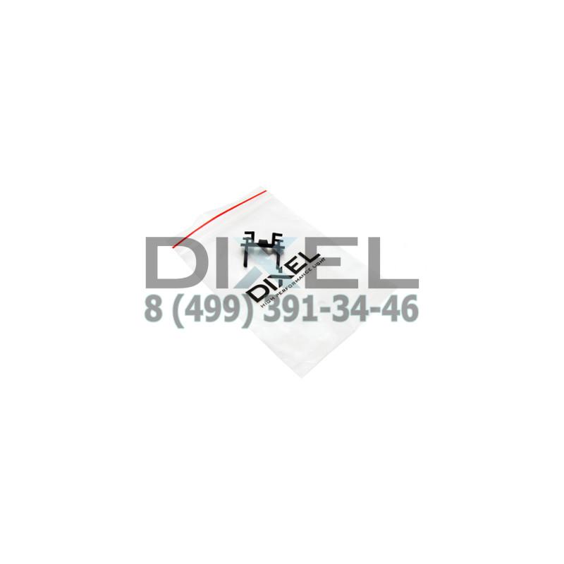 Адаптер Ксеноновой/Светодиодной лампы ближнего света Ford Focus 3-Рест. Н7