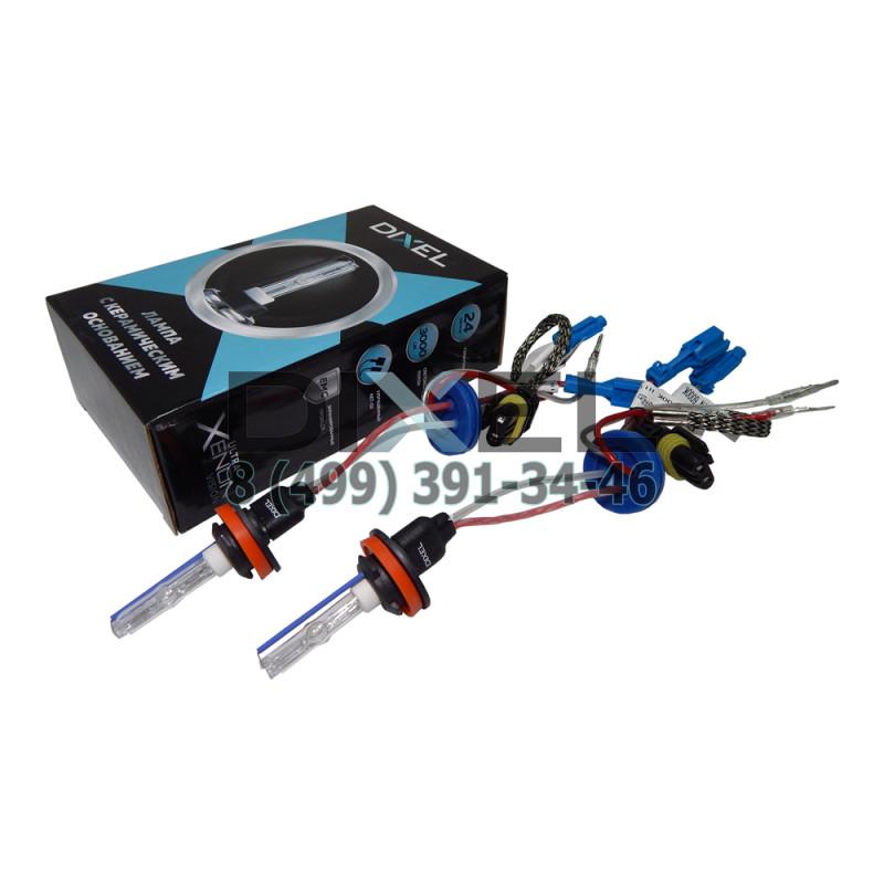 Лампа ксенон DIXEL UXV CERAMICK +30%; H11B (H16) 4300K AC