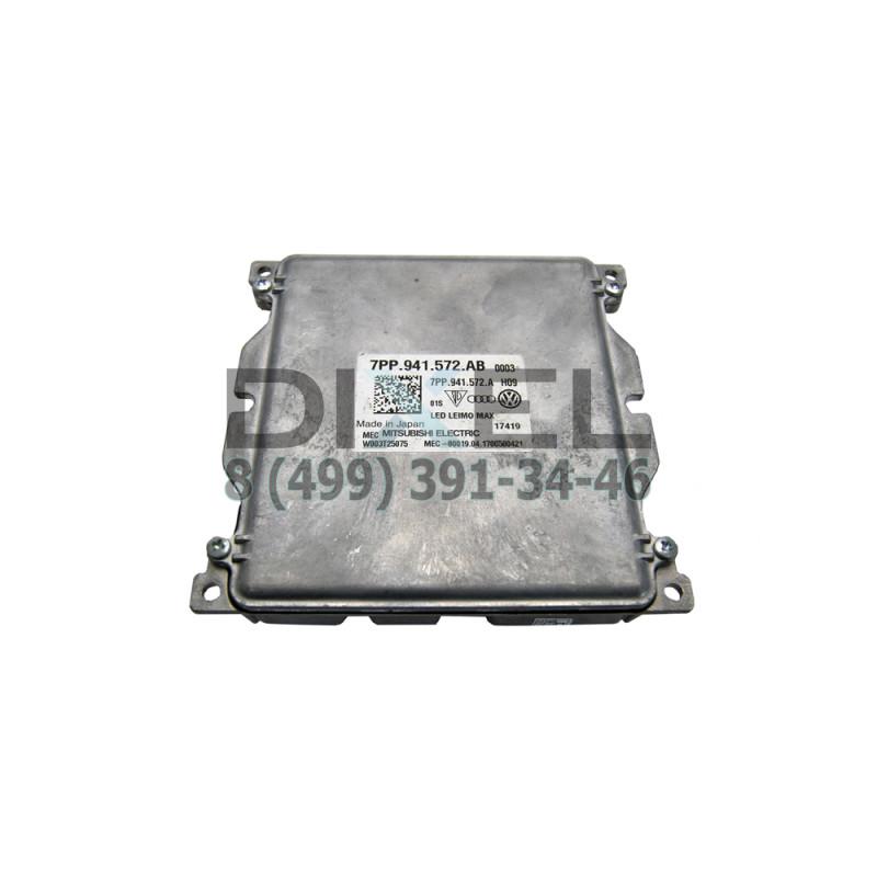 Блок управления LED 7PP 941 572 AB
