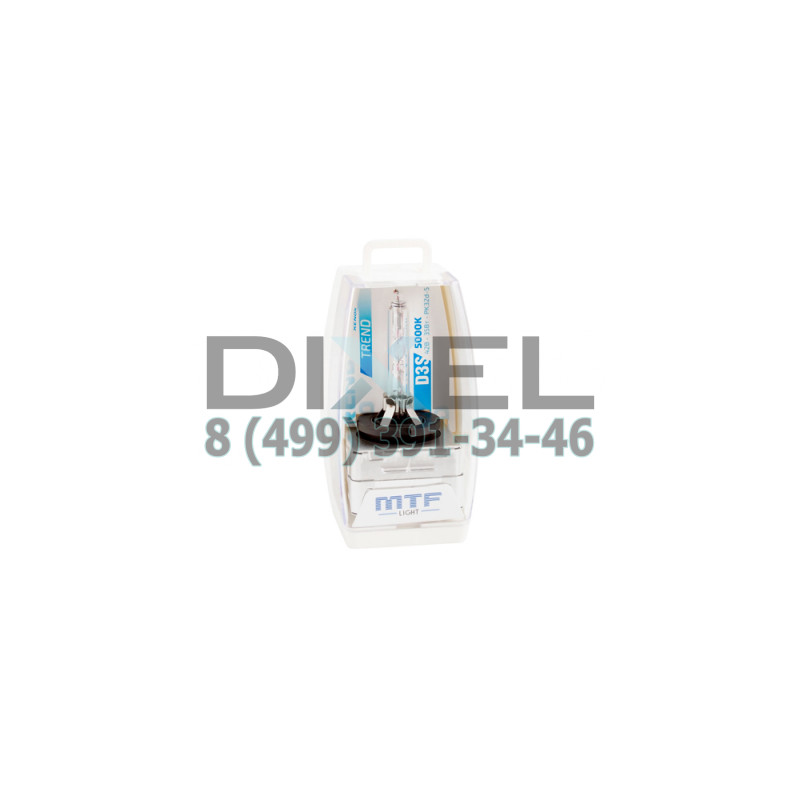 Лампа ксенон МТФ D3S 5000K TREND