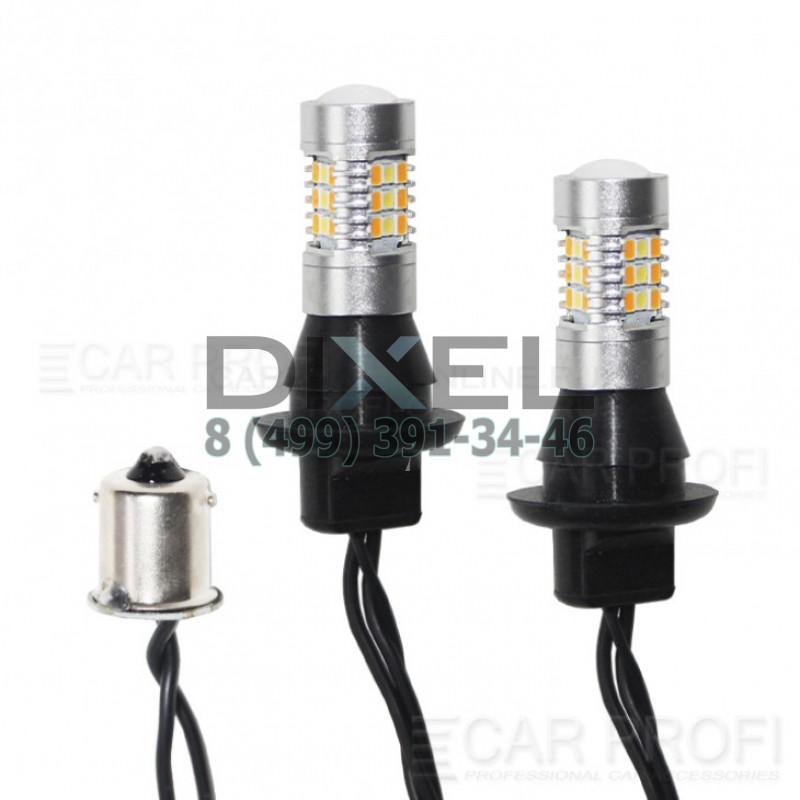 Лампа светодиодная LED S25 CP-3030-31SMD-P21W Функция ДХО+Поворот (Белый+Желтый) 12V (КT- 2 шт.)
