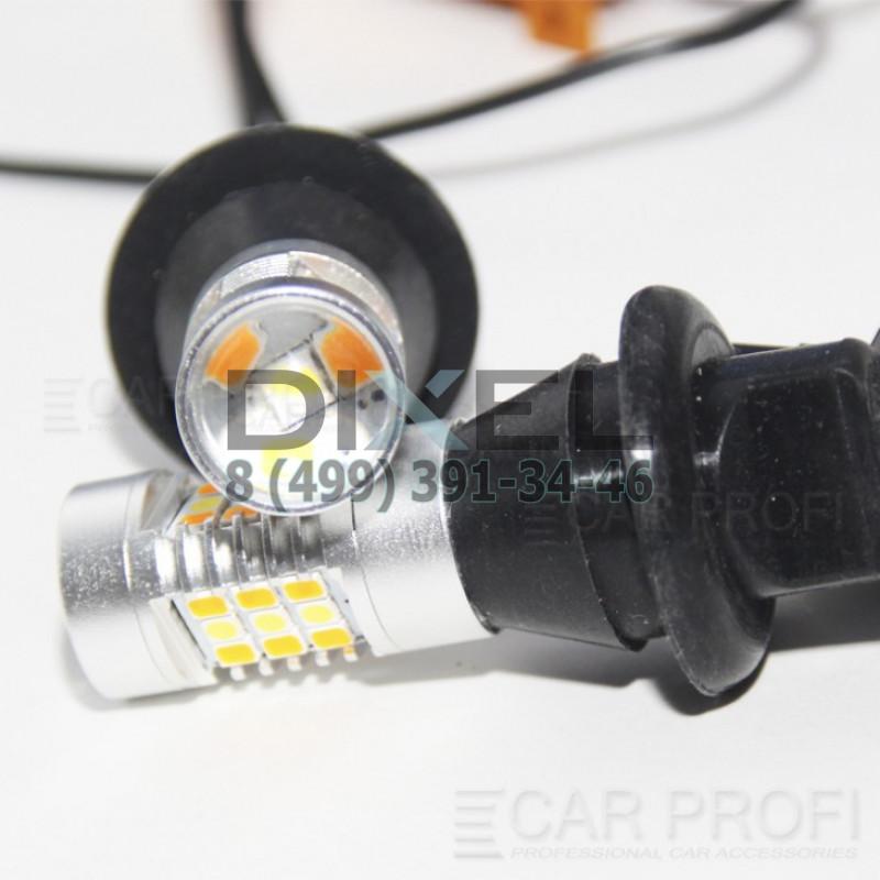 Лампа светодиодная LED T20 CP-3030-31SMD-T20 Функция ДХО+Поворот (Белый+Желтый) 12V (КT- 2 шт.)